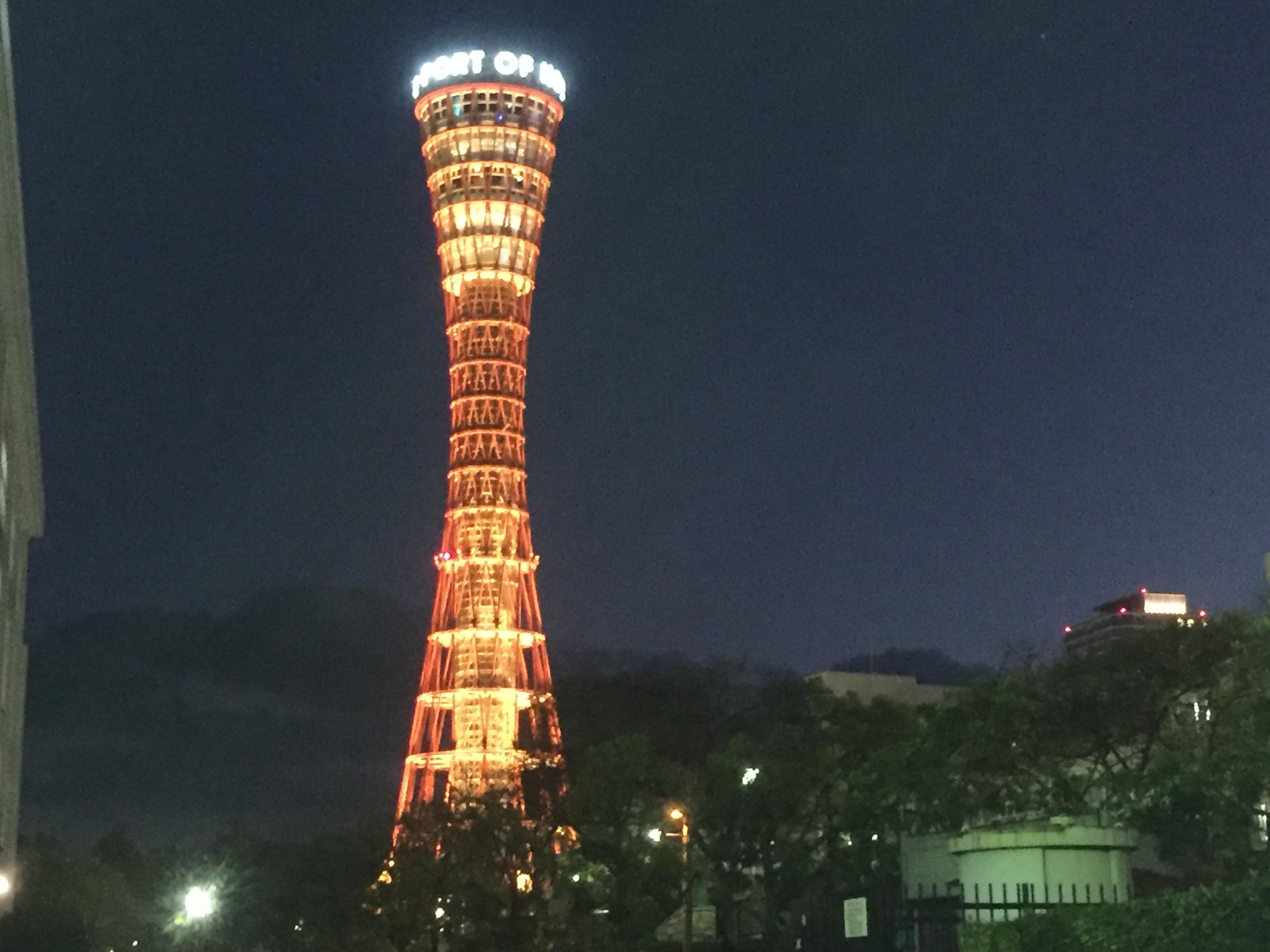 神戸市会議員大井としひろのユーチューブのイメージ